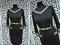 """Красивое женское платье с поясом, """"Французский трикотаж"""" 42 размер"""