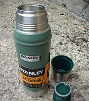 Термос зеленый Classic STANLEY 0,75 l ST-10-01612-009