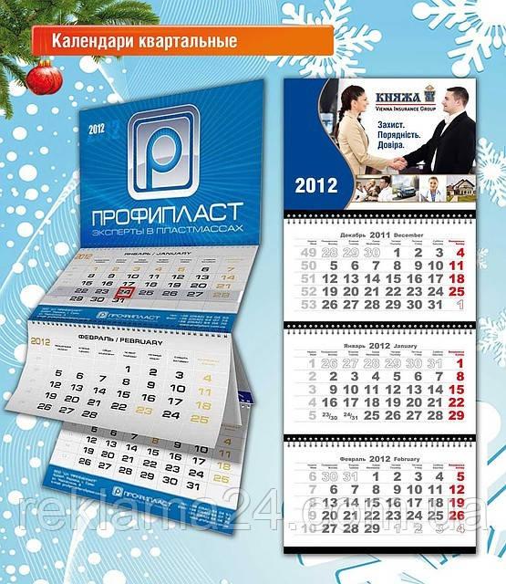 Новогодние сувениры 2016
