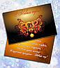 Прикольные открытки на новый год