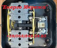 Пускатель магнитный ПМЕ 224