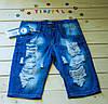 Джинсовые  шорты для мальчика    рост 134-140 см