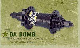 Втулка задняя Da Bomb HS-RS белая, 32