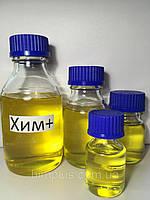 Фенилнитропропан, 2-нитропропилбензол