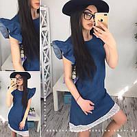 Женское модное джинсовое платье с кружевом