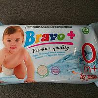Влажные салфетки «Детские - Без запаха». 60 шт