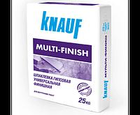 Шпаклевка гипсовая суперфинишная MULTI-FINISH (Мультифиниш) 25 кг Knauf