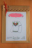Водорастворимый флизелин с нанесенной схемой Орнамент для вышивки женской сорочки