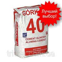 Глиноземний цемент Gorkal - 40