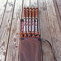 Набор шампуров с деревянной  ручкой (3мм, 75см) 10 шт. с чехлом