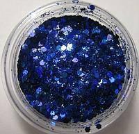 """Украшение для дизайна ногтей """"Брокард"""", цвет синий"""