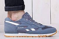 Мужские кроссовки Reebook Grey (реплика), фото 1