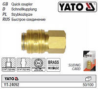 Быстросъемное соединение YATO Польша латунь 1/4 внутренняя резьба Ø=1/4 YT-24092