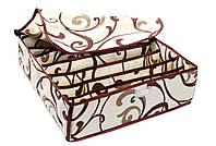 Органайзер для белья Коробочка на 7 секции с крышкой бежевый