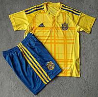Форма сборной Украины (желто-синяя)