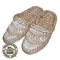 Лапти плетеные, рогоза (36-38 р.)
