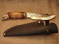 Нож для охоты «Череп» №2, 40Х13