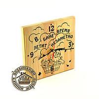 """Часы для бани и сауны из дерева """"В бане время летит незаметно"""" в подарочной упаковке"""