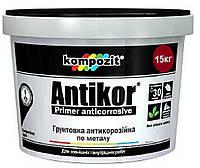 Грунт акриловый KOMPOZIT ANTIKOR антикоррозионный красно-коричневый, 15кг
