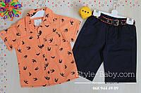 Рубашка и шорты на мальчика, летний комплект Турция возраст 6,7,8,9 лет
