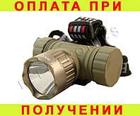 Налобный фонарь POLICE BL-6821-T6 8000W