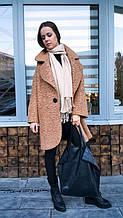 Пальто  стиля оверсайз букле