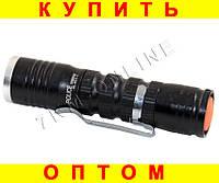 Карманный фонарик POLICE BL-851-1 10000W
