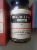 Стандартные образцы химического анализа №52-к ,сталь Х18Н9Т