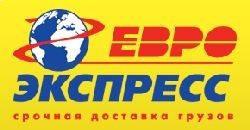 ЕВРОЭКСПРЕСС ПОЧТА курьерская доставка по Украине