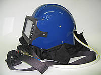 Шлем оператора абразивно – струйной обработки «Кивер-1» (пескоструйная обработка)
