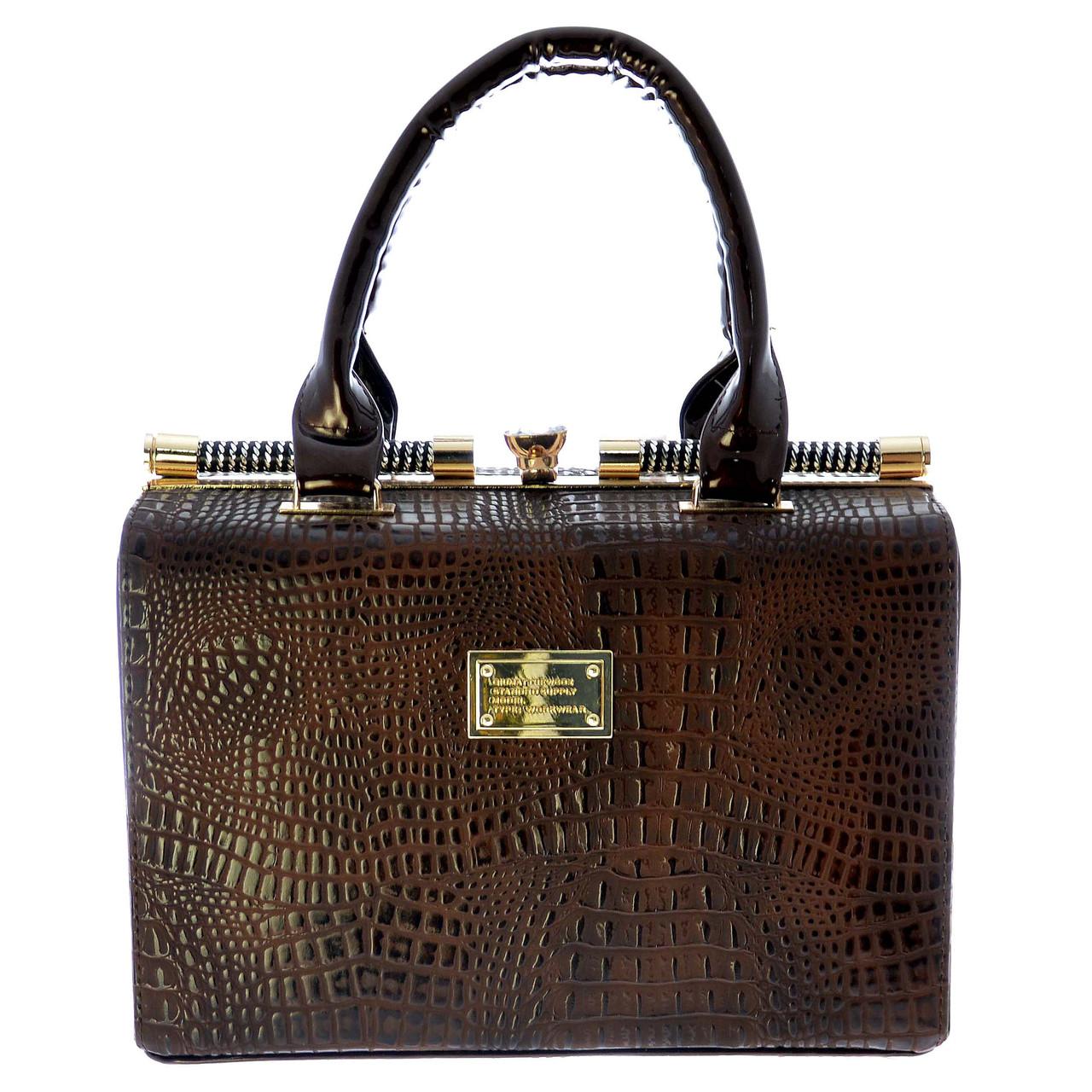 593a50432c08 Женская сумка саквояж 025-14, цена 615 грн., купить в Харькове ...