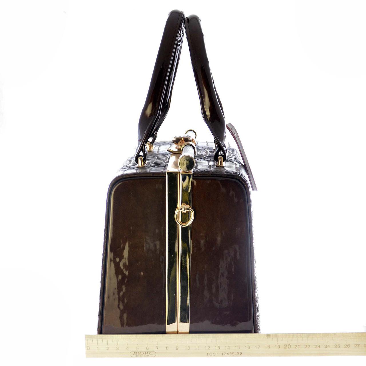 8ff3e7fee316 Женская сумка саквояж 025-14, цена 615 грн., купить в Харькове — Prom.ua  (ID#538769932)