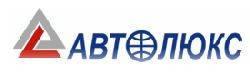 """""""Автолюкс» предоставляет услуги на рынке грузовых и пассажирских перевозок по всей территории Украины"""