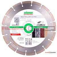 Алмазный диск Distar Bestseller 1A1RSS/C3-H 125x2,2/1,4x8x22,23-10 Stone (мрамор, гранит, песчаник)