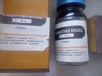 Стандартные образцы химического анализа №27-д сталь