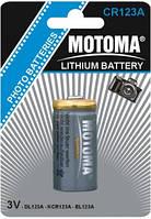 Батарейки Motoma - Lithium Battery CR123A 3V 1/12/144шт
