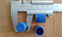 Колпачок сервисного порта высокого давления, синий
