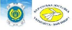 Українське державне підприємство поштового зв'язку «Укрпошта» (УДППЗ «Укрпошта»)