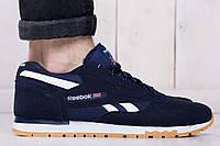 Мужские кроссовки Reebook Dark Blue (реплика)