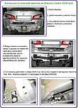 Фаркоп Mitsubishi Galant IX 2003-, фото 2