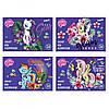 Альбом для рисования My Little Pony Kite 24 листа, скоба LP17-242