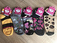 Женские цветные носки