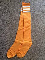 Гетры подросток оранж-белые 37-43 р-р, фото 1