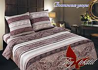 Семейный постельный комплект ранфорс 1,5