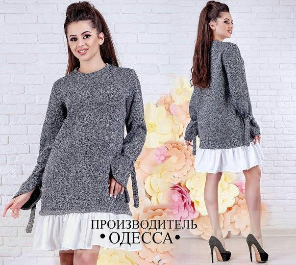 Платье женское арт 51218-503