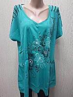 Батальный женский костюм с бриджами