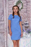 Женское льняное платье Эмилия джинс Arizzo 44-50 размеры
