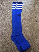 Гетры подросток сине-белые 37-43 р-р