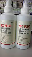 Neo Vision, Neo Plus, 360 ml