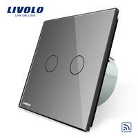 Выключатель Livolo, 2 канала, серый цвет